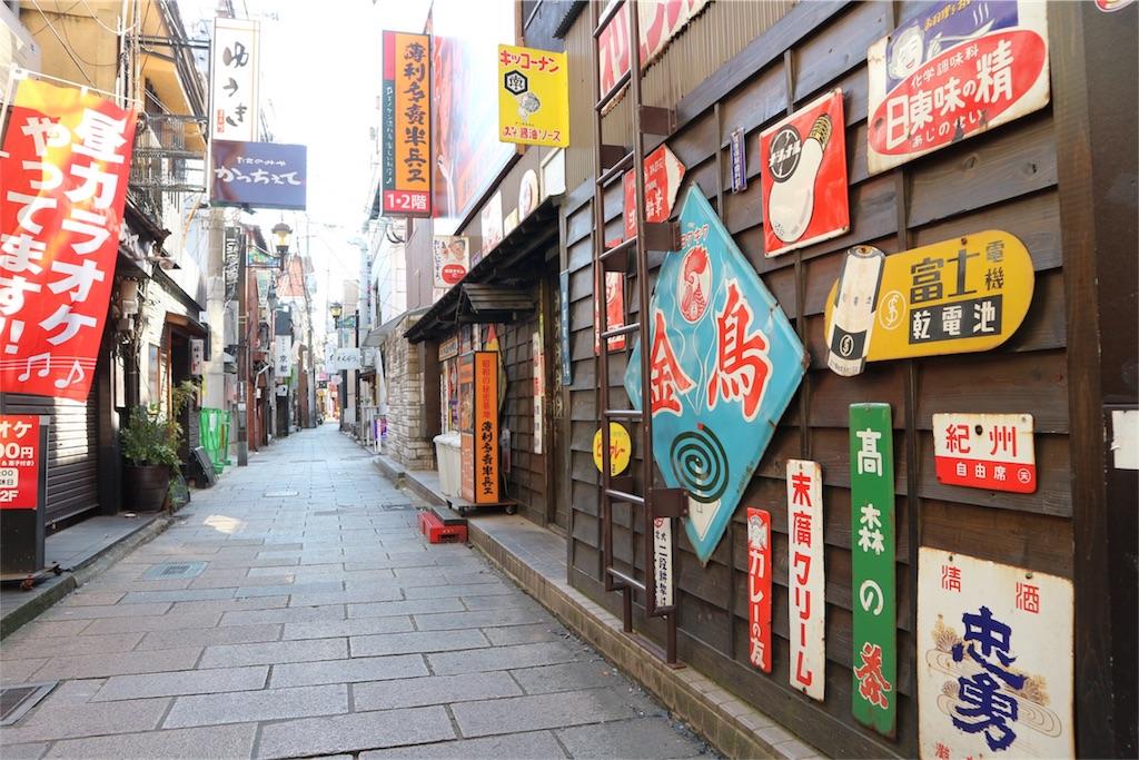 f:id:kosaku-tabi:20190413164448j:image