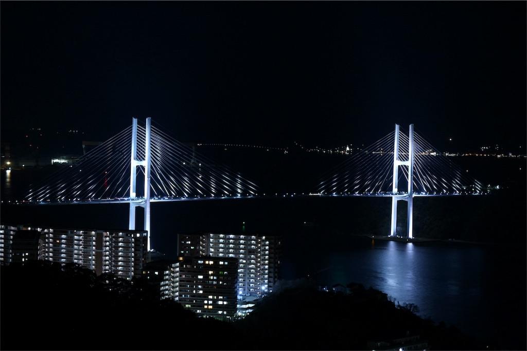 f:id:kosaku-tabi:20190413201833j:image