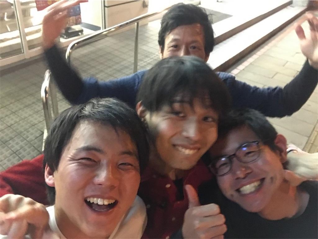 f:id:kosaku-tabi:20190413201904j:image