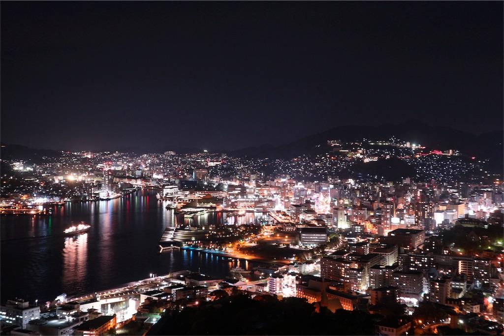f:id:kosaku-tabi:20190413201952j:image