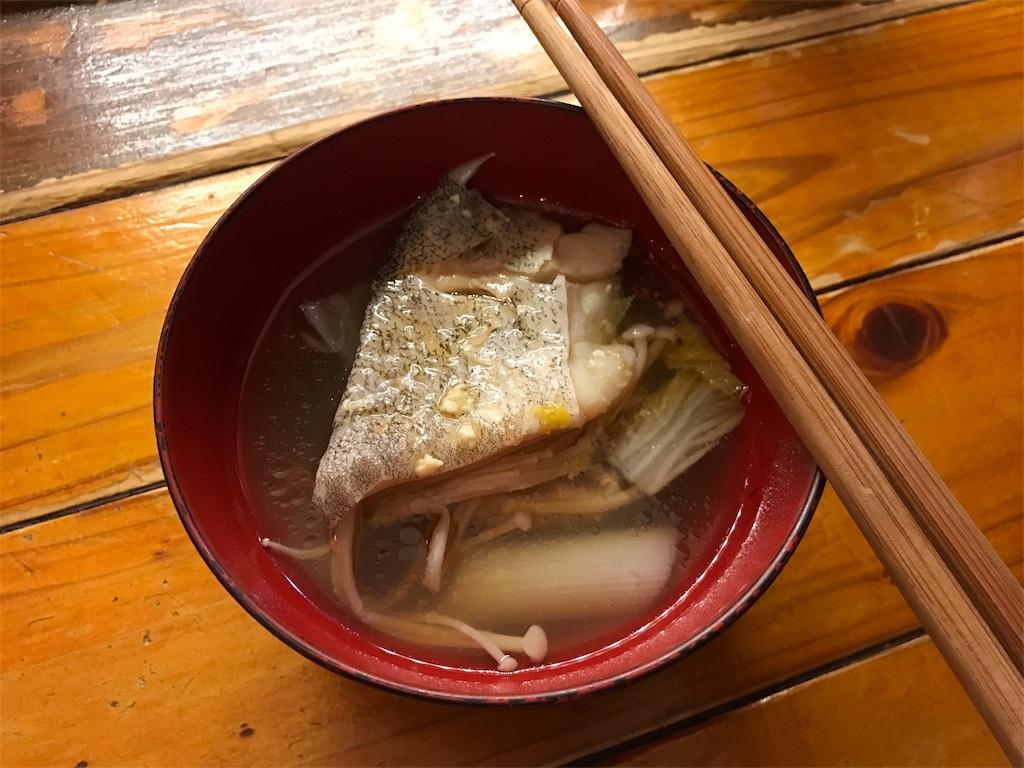 f:id:kosaku-tabi:20190413202008j:image
