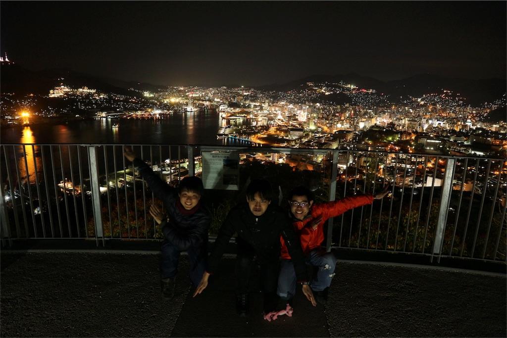 f:id:kosaku-tabi:20190413202059j:image
