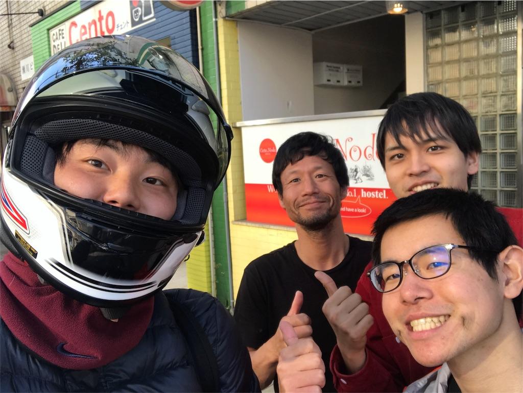 f:id:kosaku-tabi:20190414084050j:image