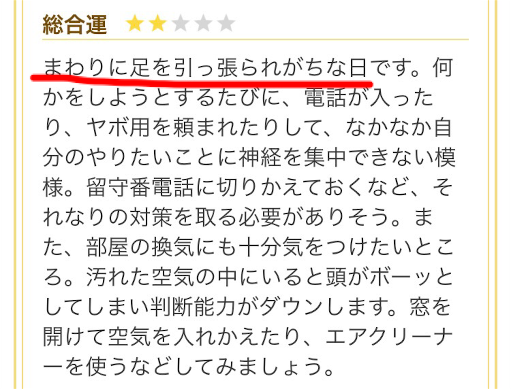 f:id:kosaku-tabi:20190414114751p:image