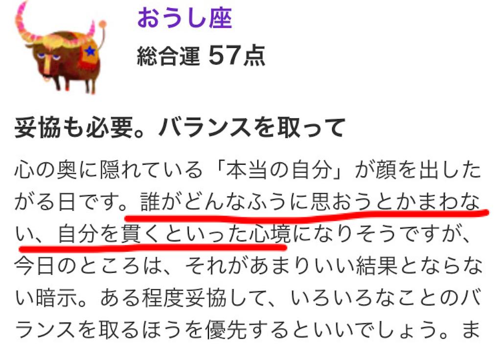 f:id:kosaku-tabi:20190414115041p:image