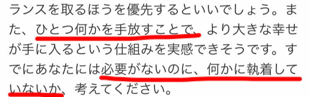f:id:kosaku-tabi:20190414115153p:image