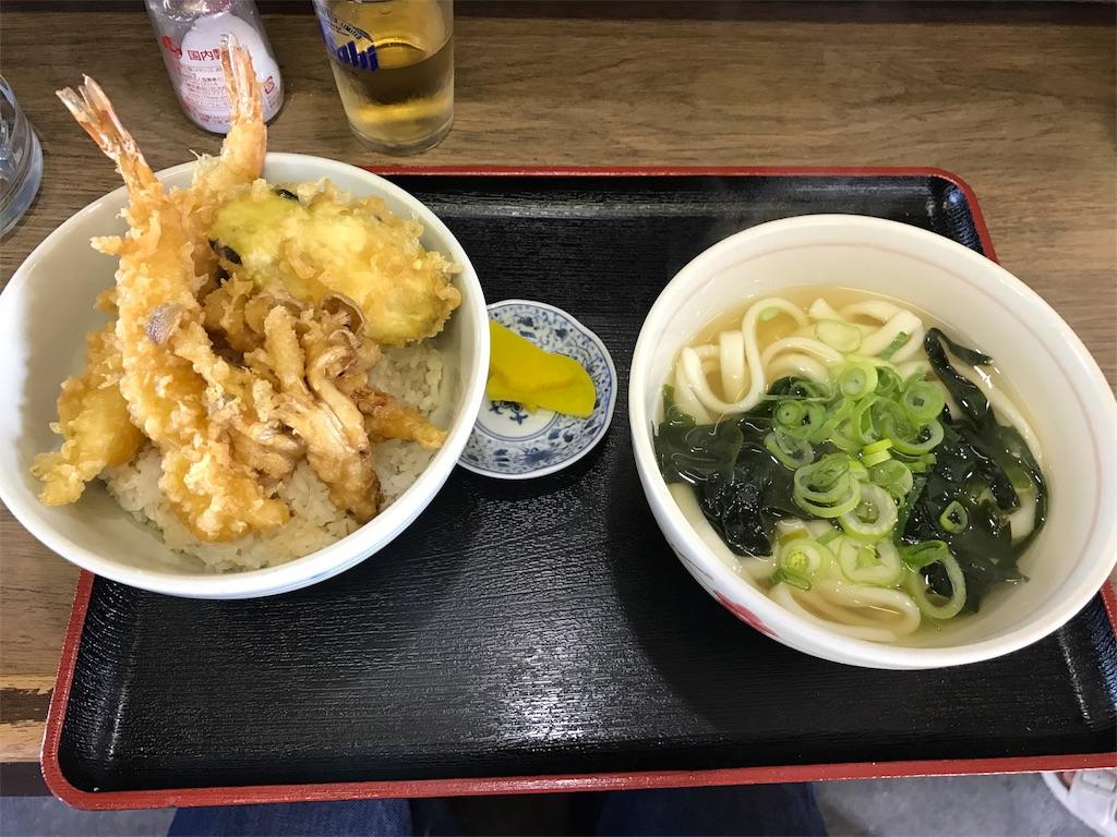 f:id:kosaku-tabi:20190414141151j:image