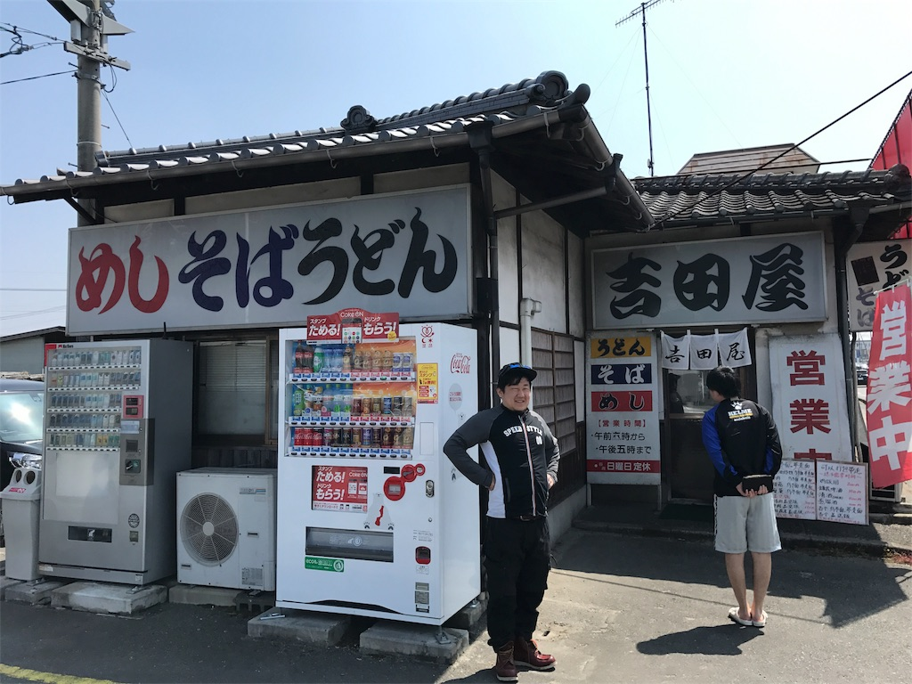 f:id:kosaku-tabi:20190414141208j:image