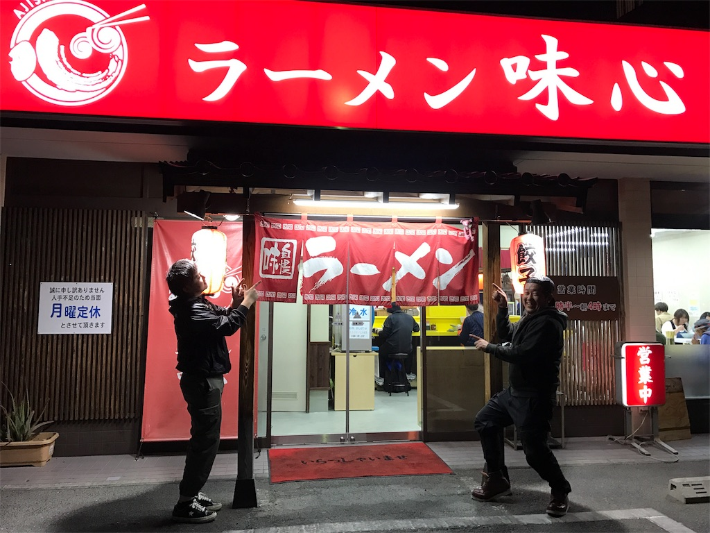 f:id:kosaku-tabi:20190414142954j:image