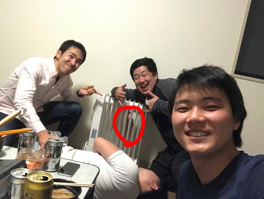 f:id:kosaku-tabi:20190414152009p:image