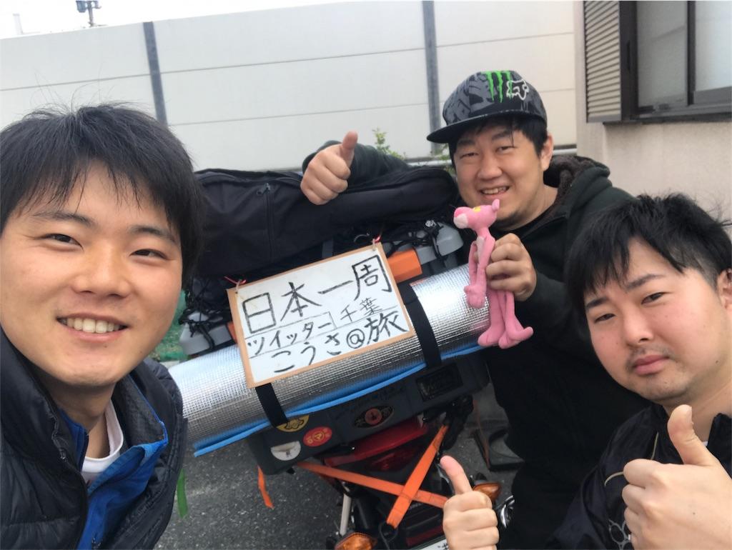 f:id:kosaku-tabi:20190414161159j:image