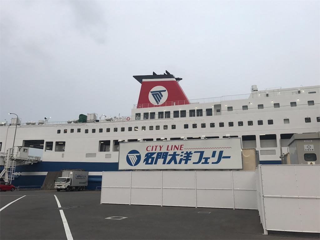 f:id:kosaku-tabi:20190414161212j:image