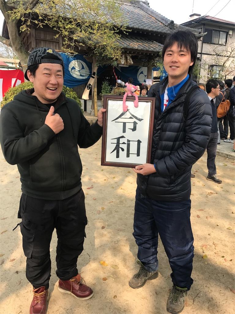 f:id:kosaku-tabi:20190414161307j:image