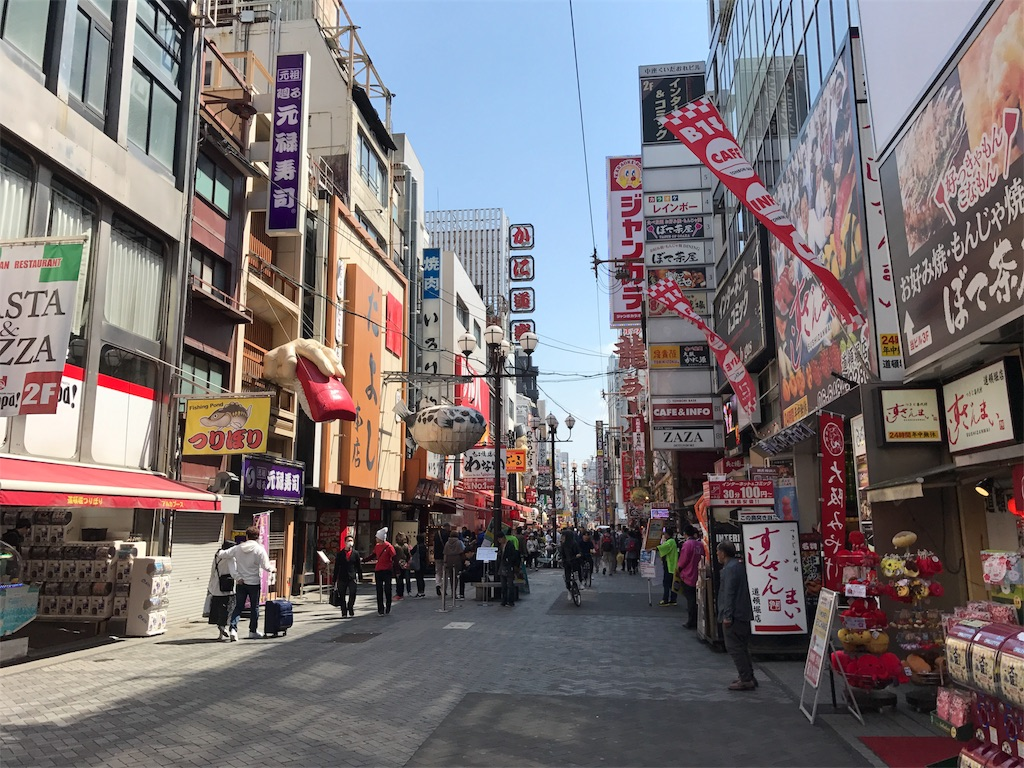 f:id:kosaku-tabi:20190414191152j:image