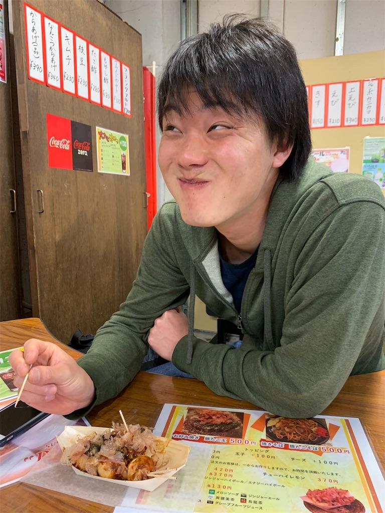 f:id:kosaku-tabi:20190414191205j:image
