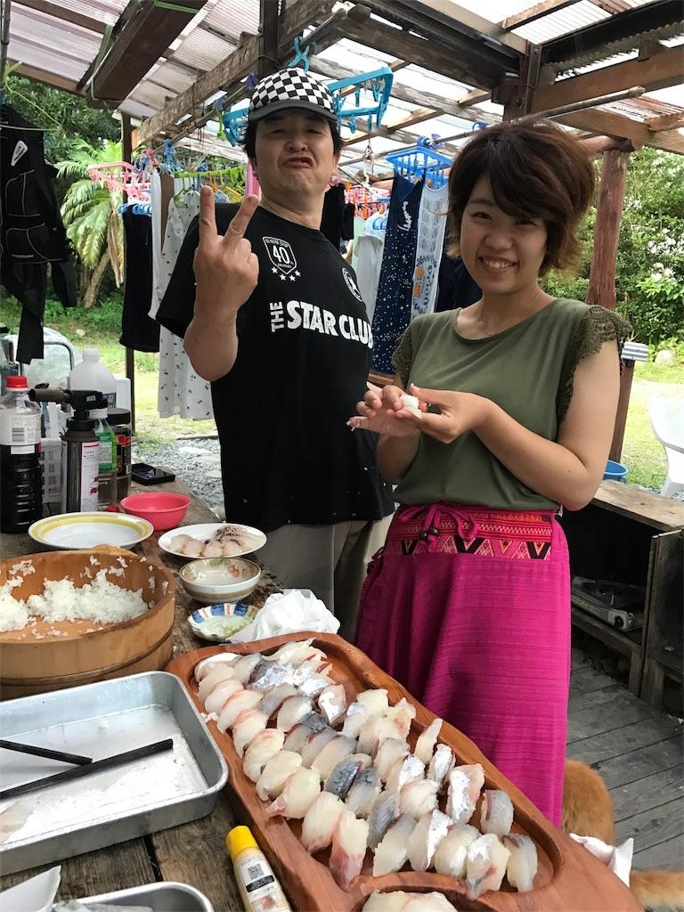 f:id:kosaku-tabi:20190415133837j:image