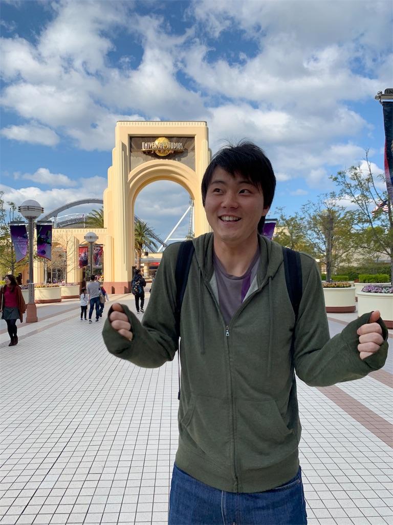 f:id:kosaku-tabi:20190415134611j:image
