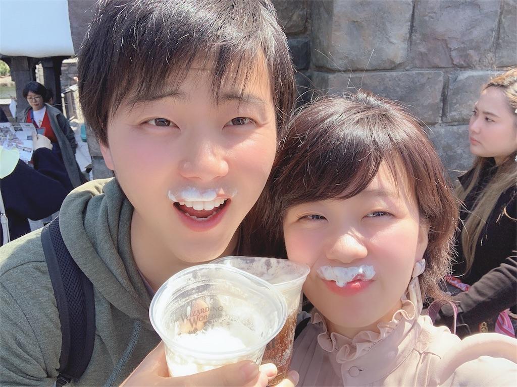 f:id:kosaku-tabi:20190415141014j:image