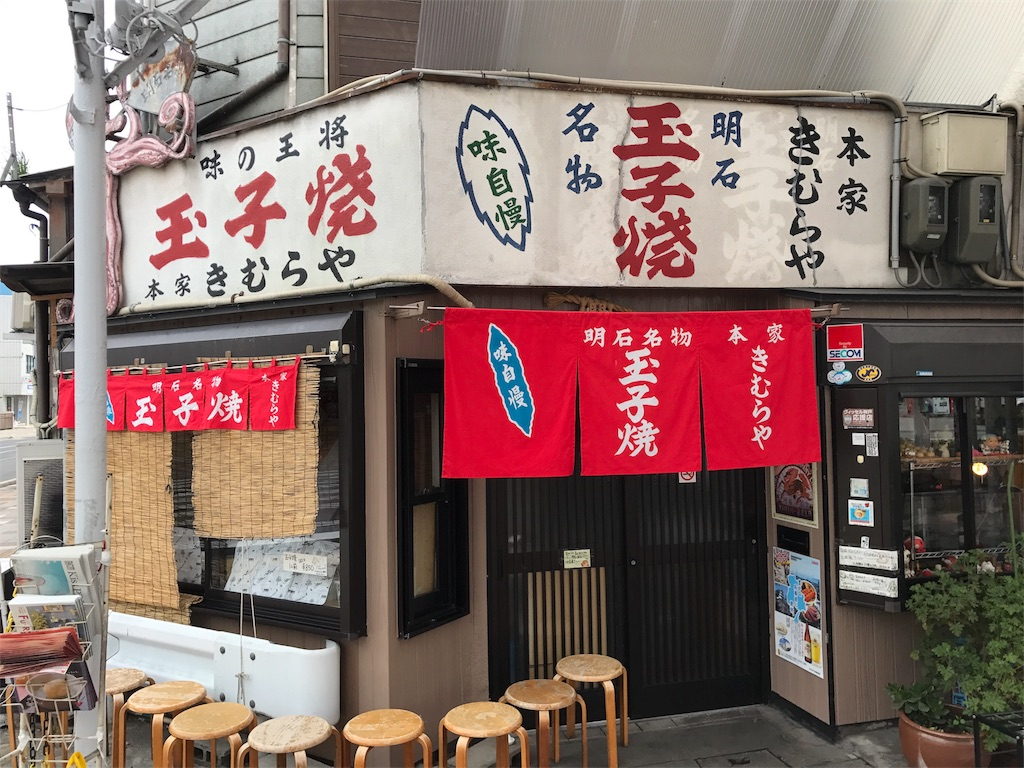 f:id:kosaku-tabi:20190415153713j:image