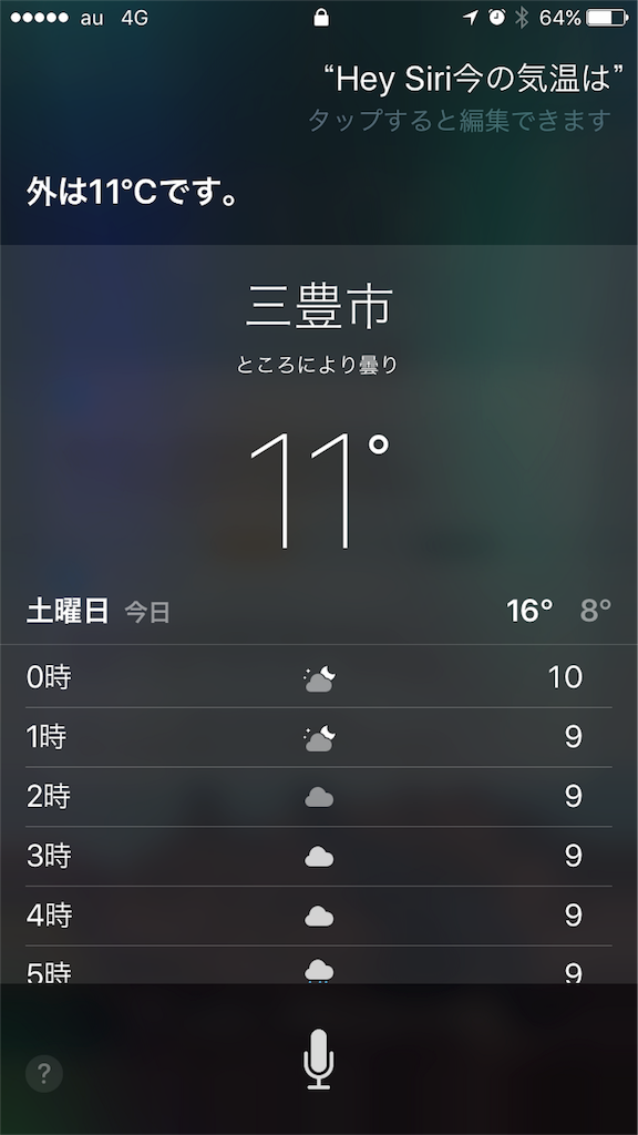 f:id:kosaku-tabi:20190415165704p:image