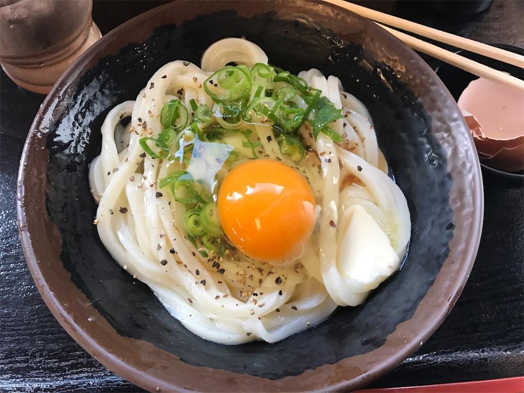 f:id:kosaku-tabi:20190415165724j:image