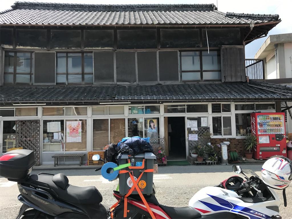 f:id:kosaku-tabi:20190415193209j:image