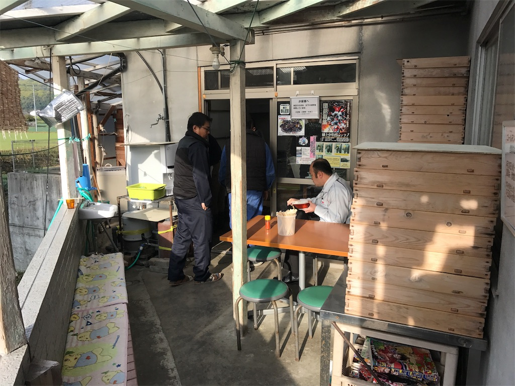 f:id:kosaku-tabi:20190416201533j:image