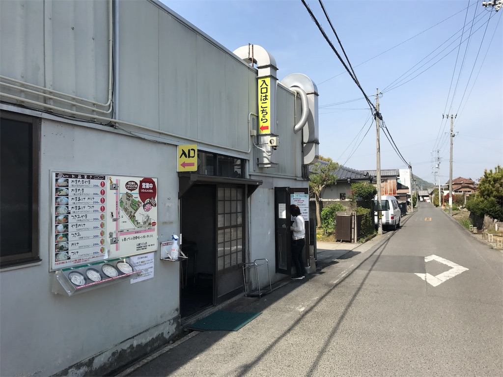 f:id:kosaku-tabi:20190416201550j:image