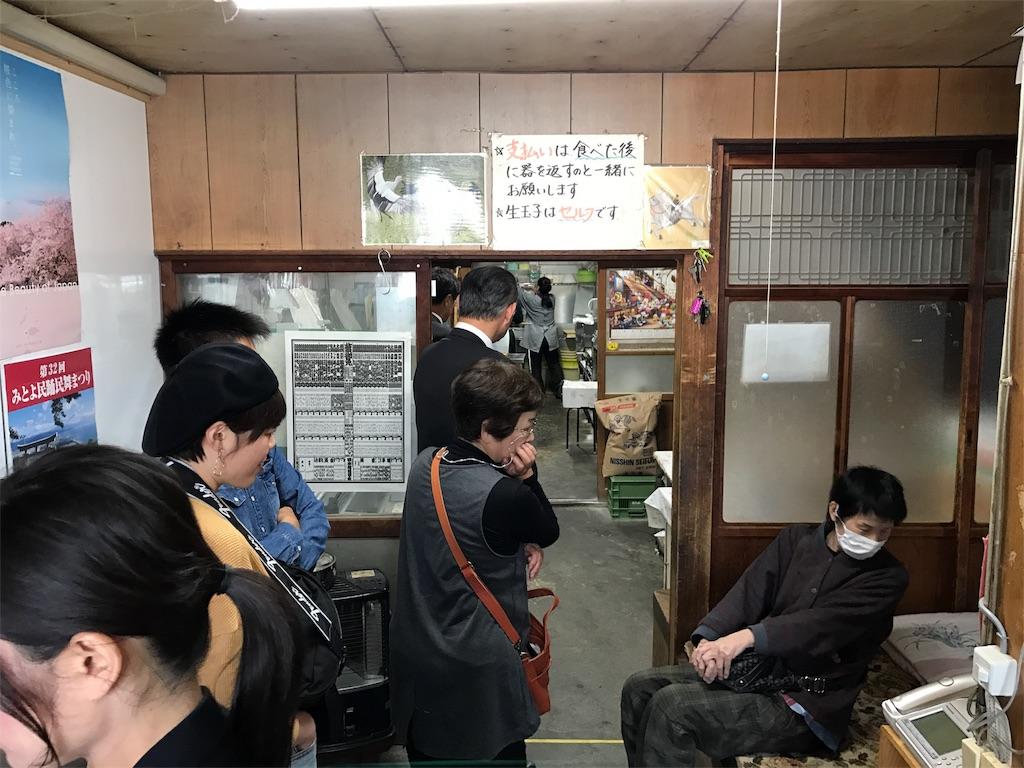 f:id:kosaku-tabi:20190416201602j:image