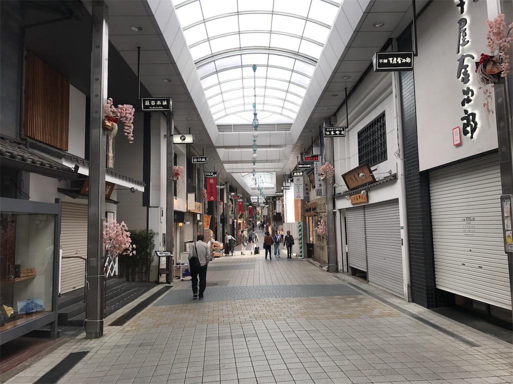 f:id:kosaku-tabi:20190419071230j:image