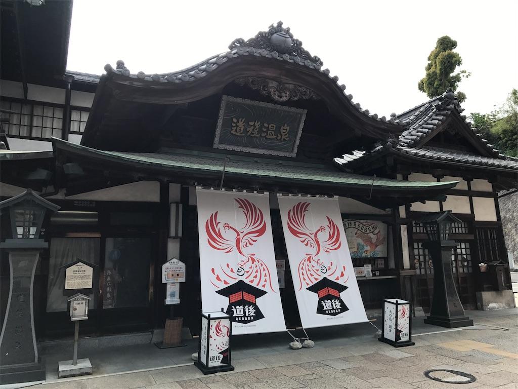 f:id:kosaku-tabi:20190419071237j:image