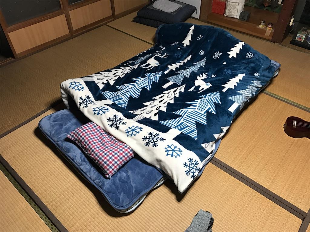 f:id:kosaku-tabi:20190419205714j:image
