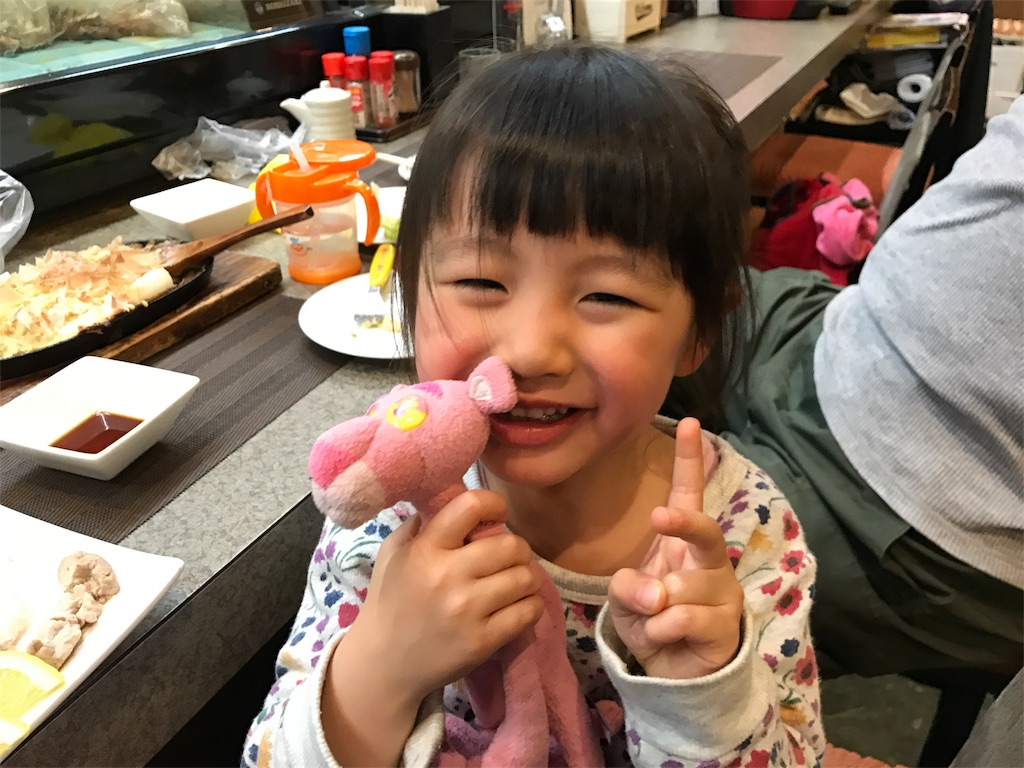f:id:kosaku-tabi:20190419222020j:image