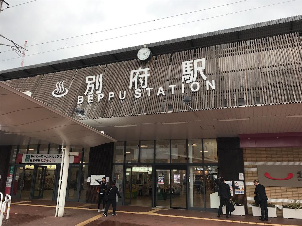 f:id:kosaku-tabi:20190423202519j:image