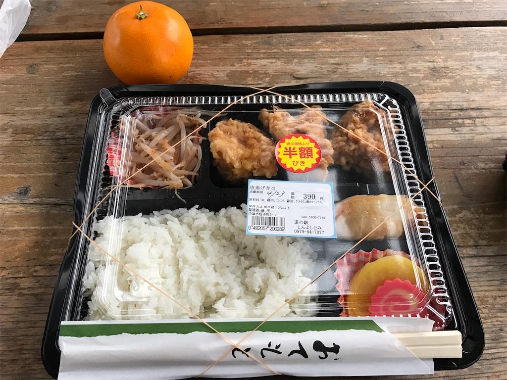 f:id:kosaku-tabi:20190425202055j:image
