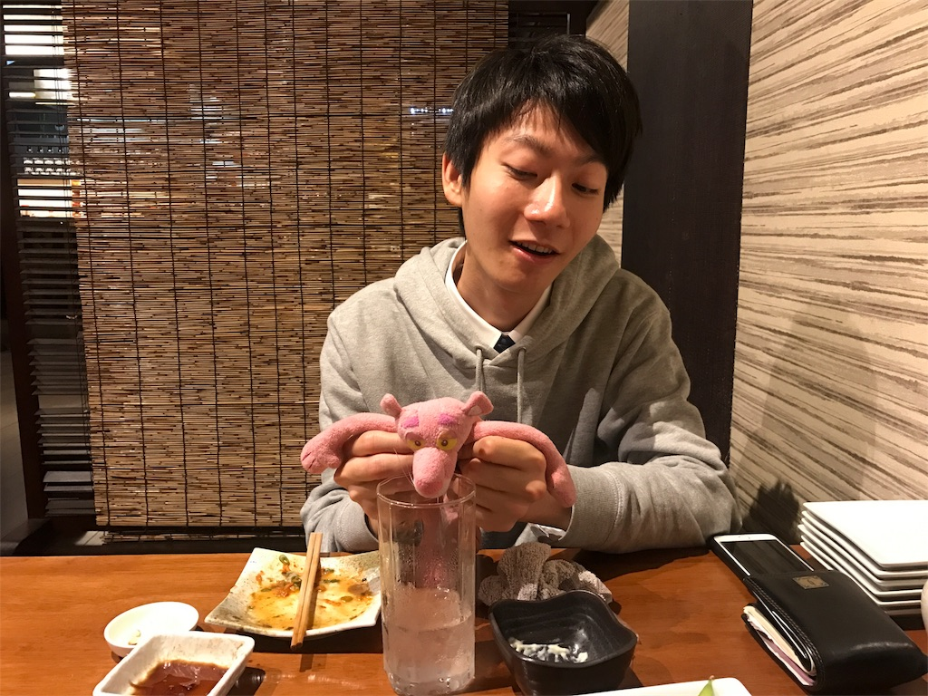 f:id:kosaku-tabi:20190426154040j:image