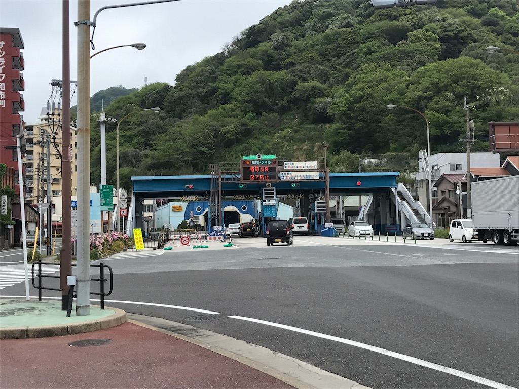 f:id:kosaku-tabi:20190427172821j:image