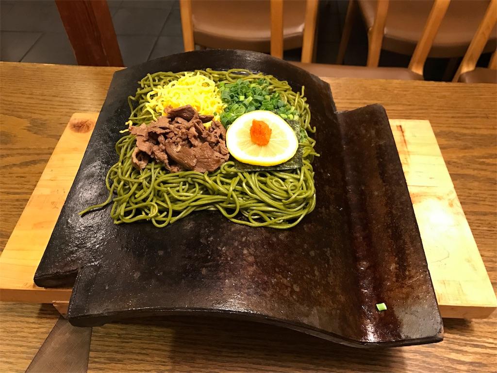 f:id:kosaku-tabi:20190427172844j:image