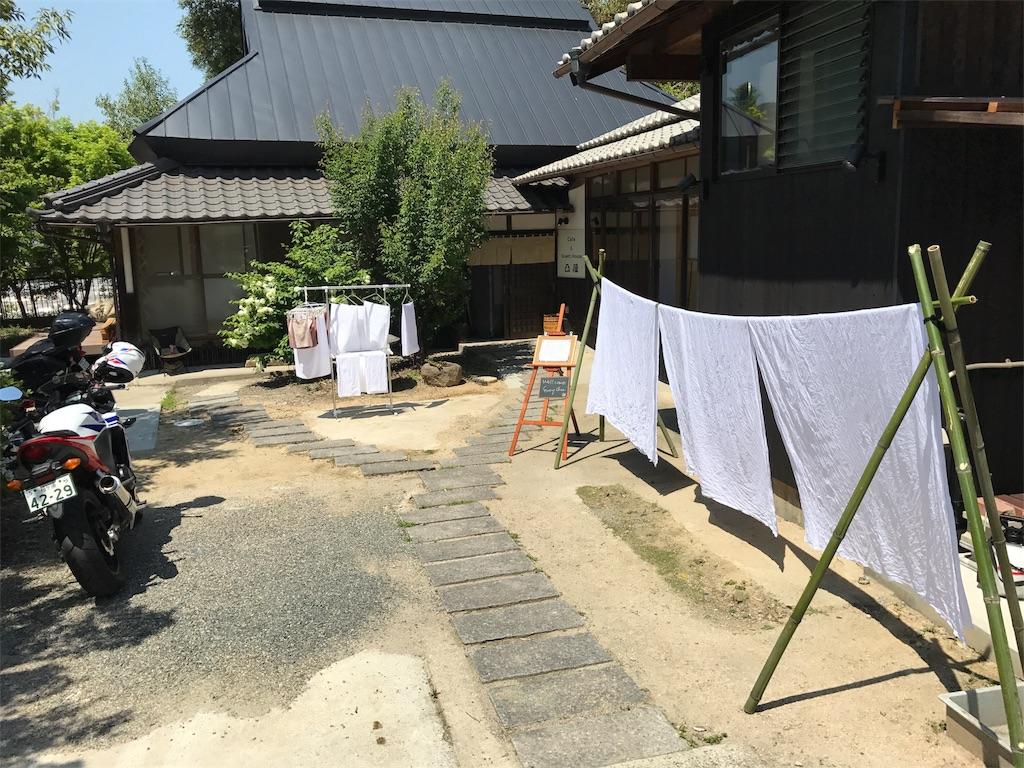 f:id:kosaku-tabi:20190513111706j:image