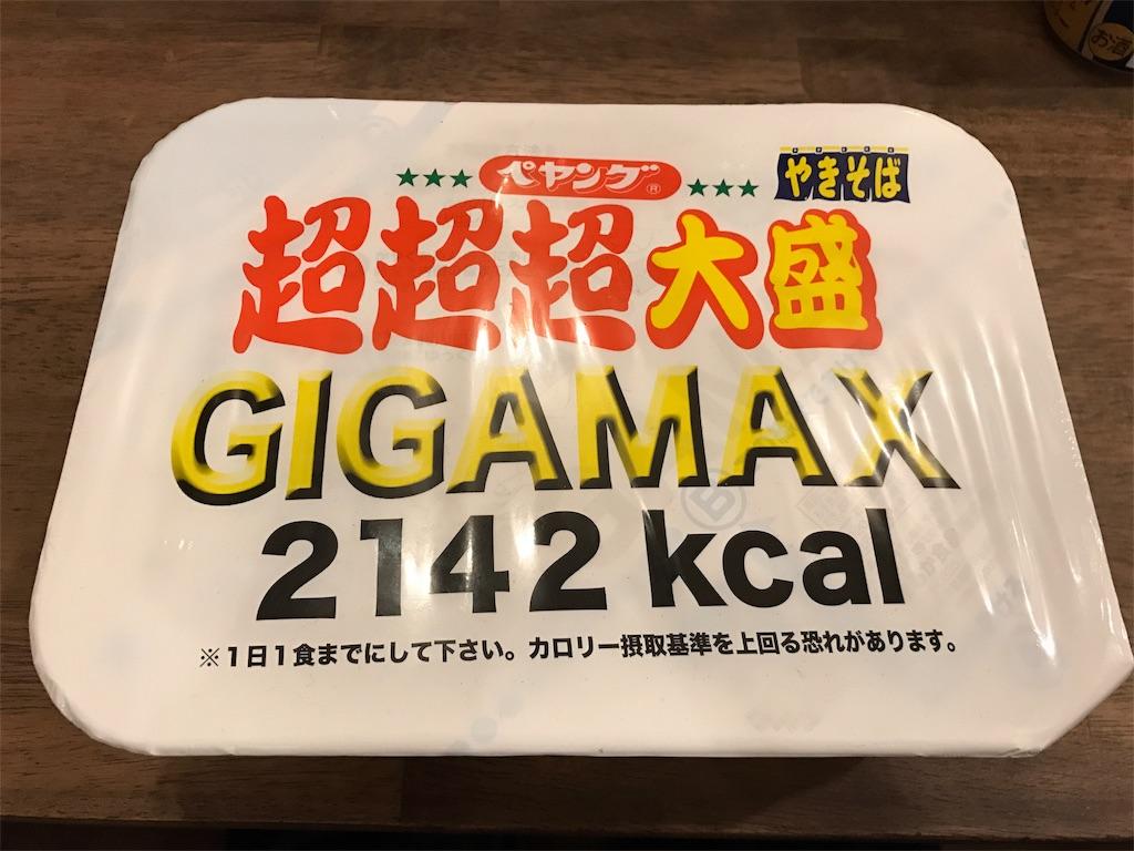 f:id:kosaku-tabi:20190513112437j:image