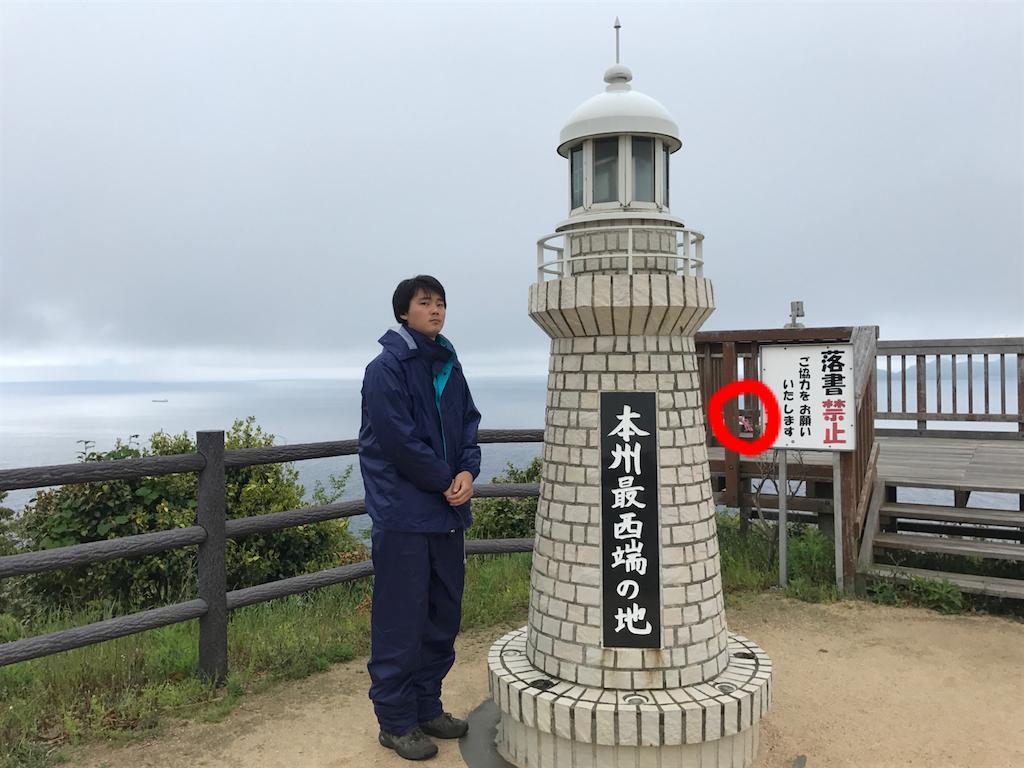 f:id:kosaku-tabi:20190513130803p:image