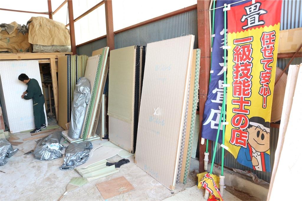 f:id:kosaku-tabi:20190513140028j:image