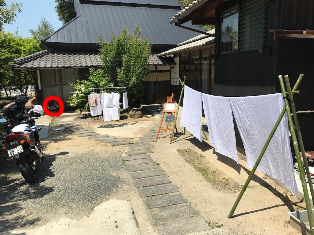 f:id:kosaku-tabi:20190513161849p:image