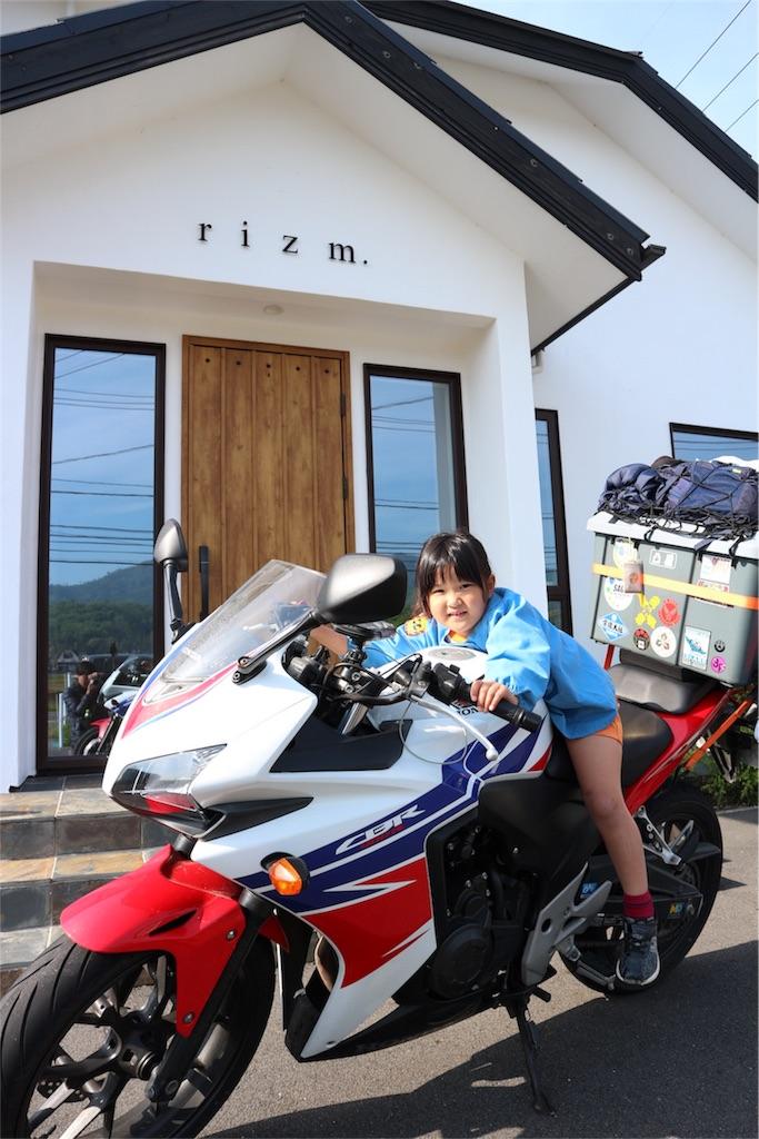 f:id:kosaku-tabi:20190513163233j:image