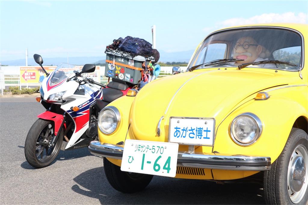 f:id:kosaku-tabi:20190513163255j:image