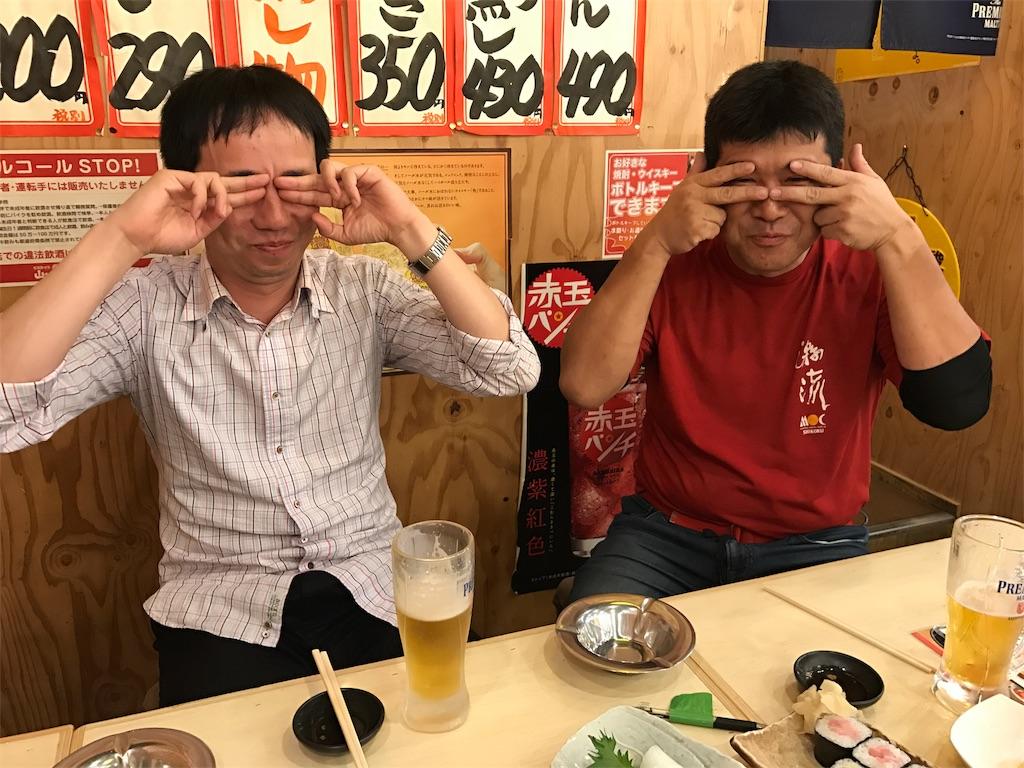 f:id:kosaku-tabi:20190513170039j:image