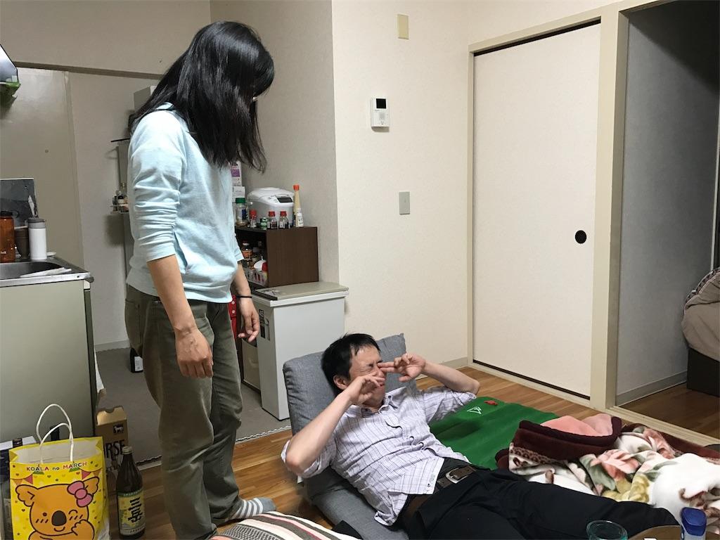 f:id:kosaku-tabi:20190513171017j:image