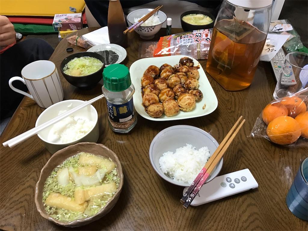 f:id:kosaku-tabi:20190516210241j:image