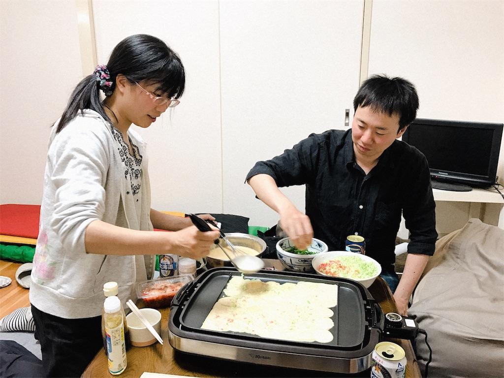 f:id:kosaku-tabi:20190516210316j:image