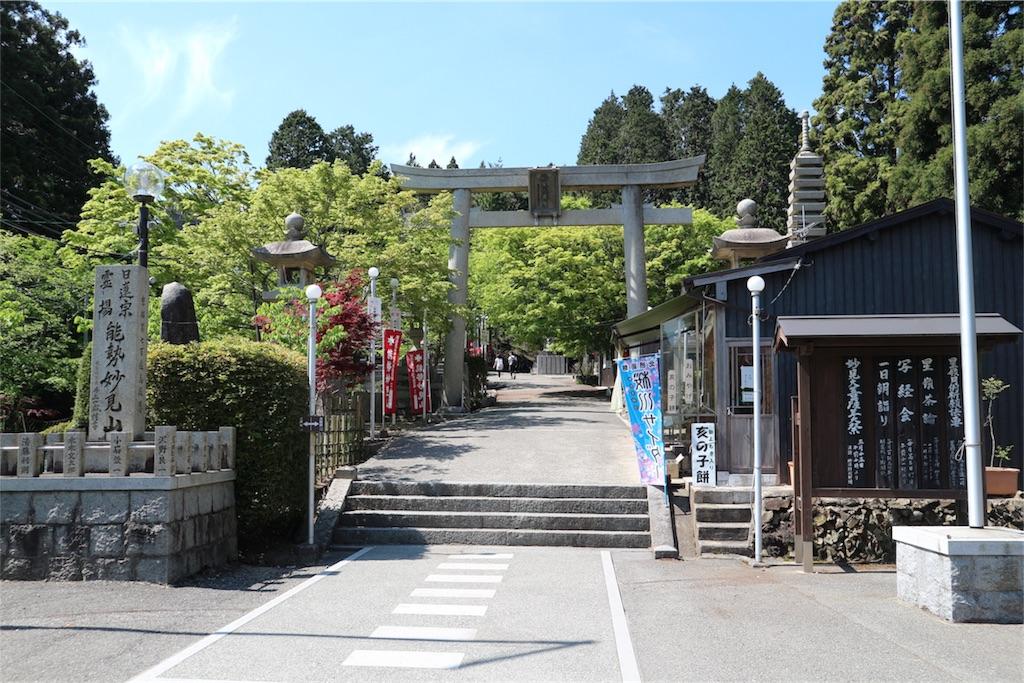 f:id:kosaku-tabi:20190516210321j:image